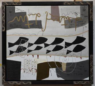 Oeuvre de l'artiste visuel Komi Seshie 03- LA Nage Synchronisée