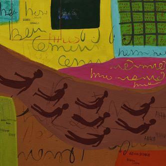 Oeuvre de l'artiste visuel Komi Seshie 04- LA Nage Synchronisée